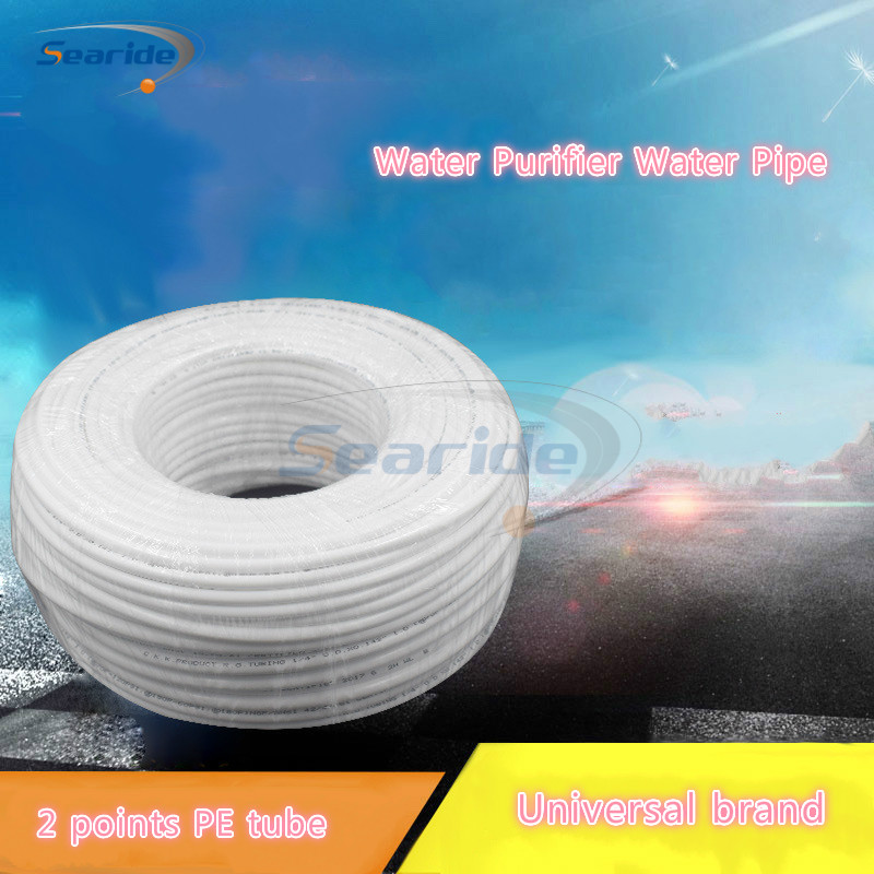 5 Meters Multi-size 2 Points PE Pipe Water Dispenser Water Purifier Food Grade Water Pipe 1/4 Hose Universal Models