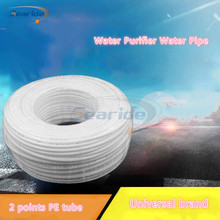 5 Meters Multi-size 2 Points PE Pipe Water Dispenser Purifier Food Grade 1/4 Hose Universal Models