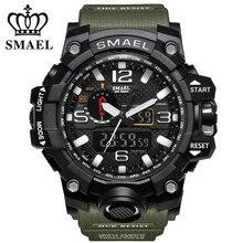 Smael марка спортивные часы мужская мода аналоговые кварцевые светодиодный цифровой электронные часы водонепроницаемые военные часы relógio masculino