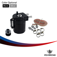 PQY RACING- Baffled Aluminum Oil Catch Can Reservoir Tank / Oil Tank With Filter Universal PQY-TK64
