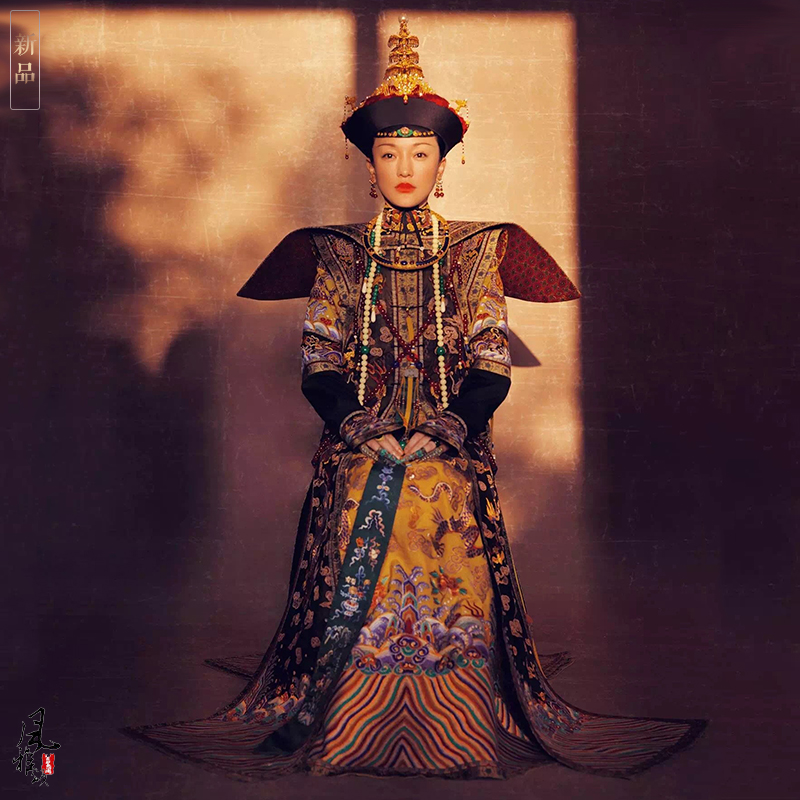 Zhou Xun Qing Empress Dragon Gown Royal Embroidery Costume And Tiara Female For Latest TV Play RuYi's Royal Love In The Palace