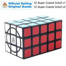 WitEden 1C Super Cuboid 3x3x5 Magic Cube v1/v2 1688Cube 335 Speed Twisty Puzzle Brain Teasers Educational Toys For Children super brain