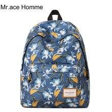 Лидер продаж мешок отдыха Высококачественная фирменная Женская Рюкзак оригинальный Дизайн большой Ёмкость рюкзаки внутренний многофункциональный ноутбук сумки