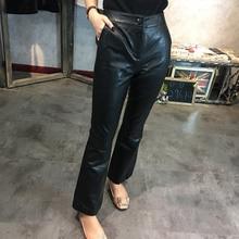 Elastic Sheepskin Slim and Wide-Leg Pants