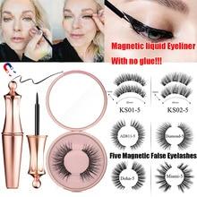 Магнитные накладные ресницы, магнитная подводка для глаз, водостойкая, легко носить, магнитная подводка для глаз, Женская Косметика для макияжа