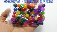 10kg Dry 7 15mm Super Dragon Spitball Orbeez 48 Hours 4 7cm Water Beads Bio Gel