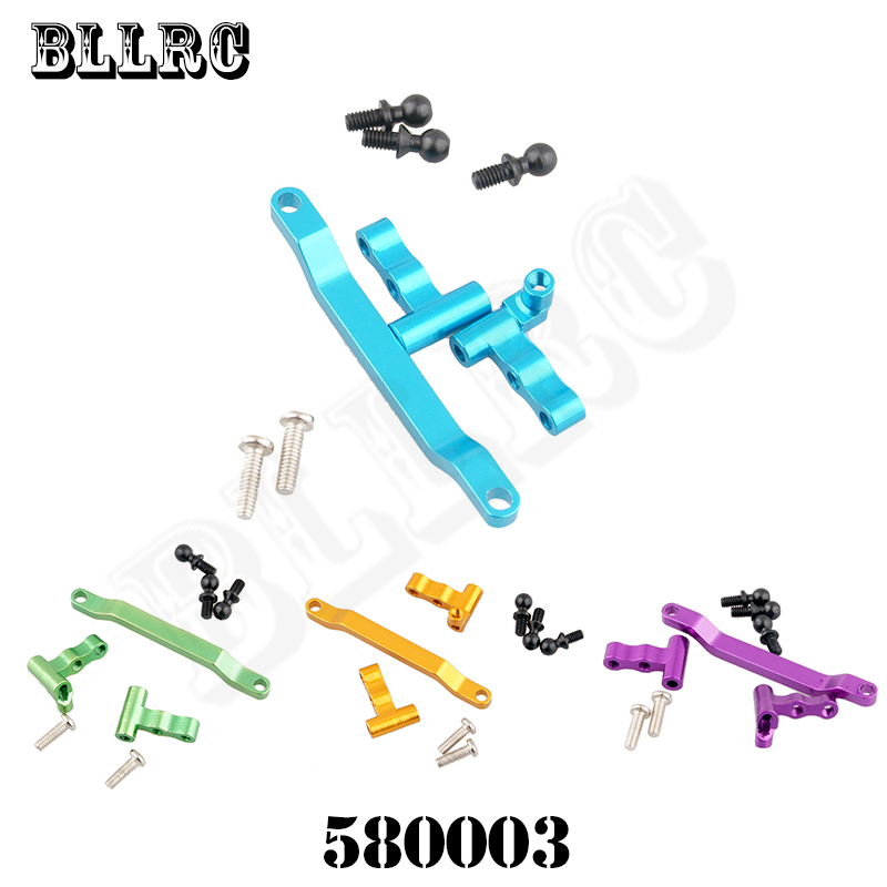 <font><b>1/18</b></font> HSP RC Car 580003 Metal Aluminum Steering Linkage A949-08 for Wltoys A949 A959 A969 A979 Upgrade Parts Spare <font><b>Accessories</b></font> image