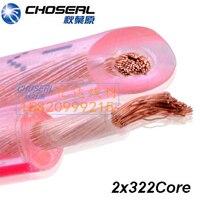 D'origine Choseal 2x322 noyaux Haut-Parleur fil câble kable audio ligne Pour audiophile/home cinéma, OFC, 10 M/32' chaque lot.