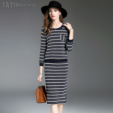 Women Blouses 2017 TaYingLou Summer New Skirt Set Striped Beading Shirt + Striped Patch Skirt AHT337