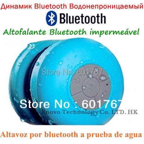 Altavoces inalambricos 5.1 Mini mp3 Waterproof Portable Wireless Bluetooth Shower Speaker Altifalante semfio Haut parleur douche