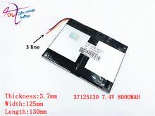 Bateria do íon do lítio do polímero da bateria 37125130 7.4 v 8000 mah 35125130 37130125 da energia do litro da linha para o pc da tabuleta