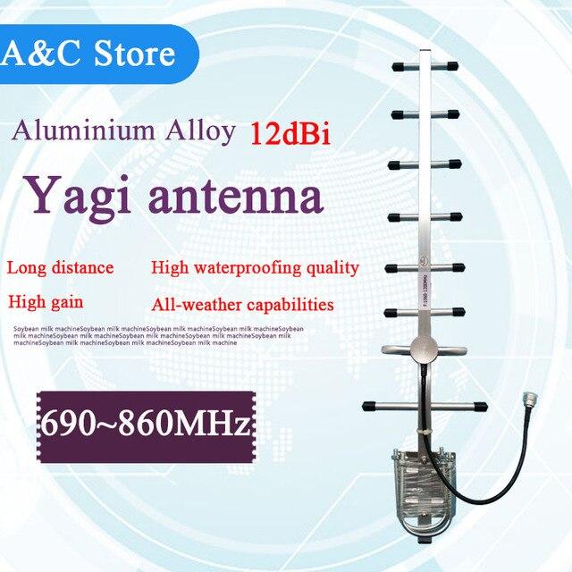 UHF700MHz Yagi antenna 12dBi 8 elements high quality high gain 680~860MHz yagi antenna Factory outlet N-Female or SMA Customized