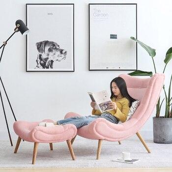 Modern Simple Cloth Art Tiger Chair. 1