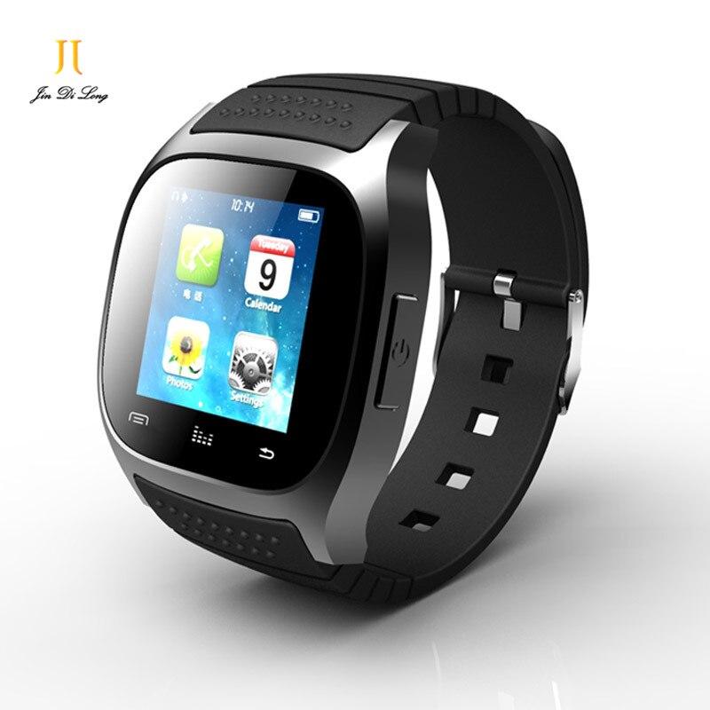 2016 New Unisex Smart Watch Upgraded M26S New Bluetooth Smart Watch BT4.0 Bluetooth Compatible With iOS Apple APP Watch Xmas new lf17 smart watch