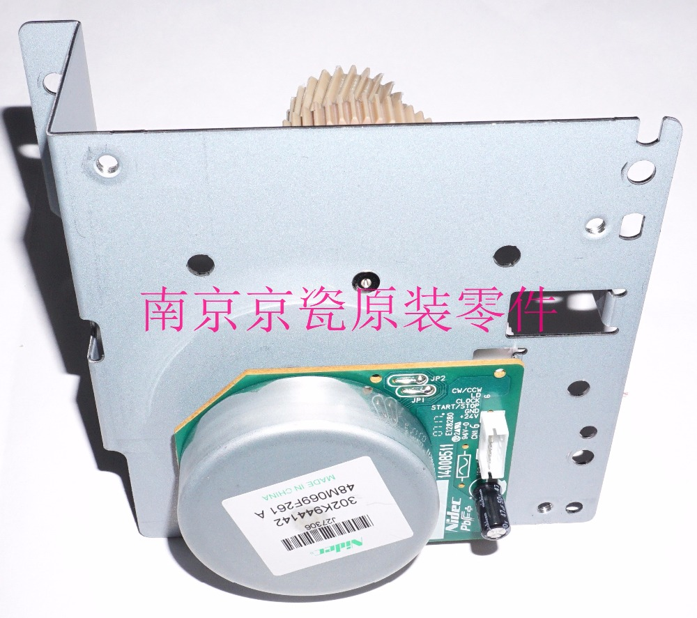 New Original Kyocera 302LC94651 FUSER DRIVE UNIT for:TA4551ci 5551ci new original drive md380t5 5gb
