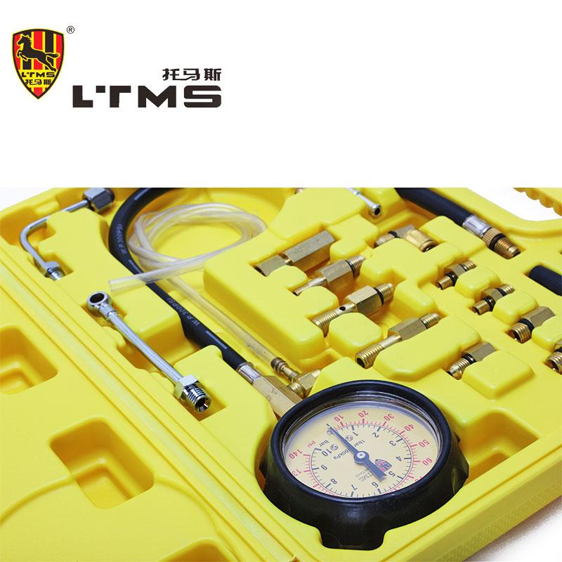 Fuel Injection Pressure Car Gauge Petrol Engine Set  Dual Scale Cylinder Compression Carburetor Pressure Diagnostic Tool Tester