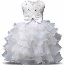 Flower Girl Dress Summer 0-8 Years Floral Baby Girls Dresses
