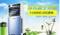 Casa único ventilador de ar condicionado ventilador controle remoto ventilador mudo ventilador de refrigeração de ar condicionado frio pequena