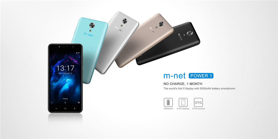 3g mobile phone (1)