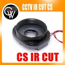 HD MP IR CUT filter CS lens mount double filter switcher for Full HD CCTV Camera Mount