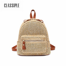 236ba47315a2 Female Backpack For Teenager Girls School Bag Straw Weaving Beach Bag Brown  High Quality Women Backpack Fashion Hot Sale Ins