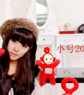 small cute plush red baby toy stuffed po doll gift about 22cm ...
