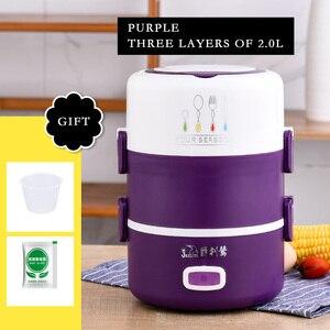 Image 5 - Taşınabilir İşlevli elektrikli yemek kabı yalıtım ısıtma çok katmanlı büyük kapasiteli pişirme sıcak pirinç ofis gıda konteyner