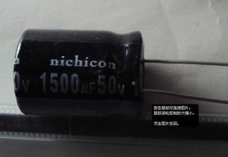Electrolytic Capacitor 50V 1500UF Capacitor