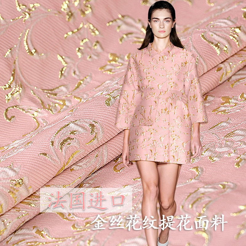 2017 Lily embossed flowers jacquard fashion fabrics Spring and Autumn Dress Puff skirt clothing Brocade fabric temperament Women