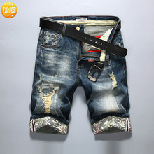 New Fashion Mens Ripped Short Jeans Brand Clothing Bermuda Summer 98% Cotton Shorts Breathable Casual Denim Shorts Male Big Size