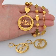 Anniyo Micronesia PNI Big Pendant Beads Necklaces Earrings sets Round Ball Chains Ethnic Jewelry Gifts #047821 anniyo micronesia jewelry sets with stone pendant earrings round ball beads chain necklaces marshall jewellery guam 124506s