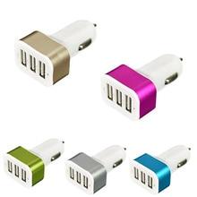 Универсальный тройной USB Автомобильное Зарядное устройство 3 Порты и разъёмы зарядка разъема адаптера 2.1a 2.1a 1.0a USB Зарядное устройство стайлинга автомобилей csl2017
