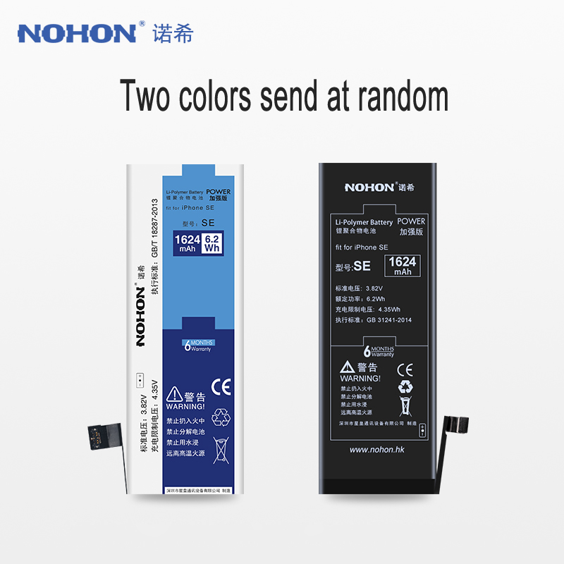 4df88a6d0c9 Original NOHON Battery For iPhone SE Bateria 1624mAh Mobile Phone  Replacement Batteries For Apple iPhone 5 SE Free Tools -in Mobile Phone  Batteries from ...