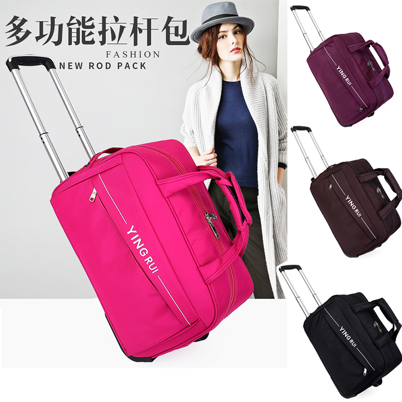 Trolley Bag Wheeled Luggage Travel bag,Foldable Women Luggage Suitcase Lightweight Large 65L Capacity Travel Bag Weekend Bag