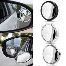Автомобильное Безрамное Зеркало для слепых зон с углом обзора 360 градусов, круглое выпуклое зеркало, маленькое круглое боковое парковочное зеркало заднего вида с повязкой на глаза