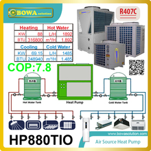 Super energy saving water heater and water chiller integration equipments, COP reach 7.8, wonder for marines, boats and vessels