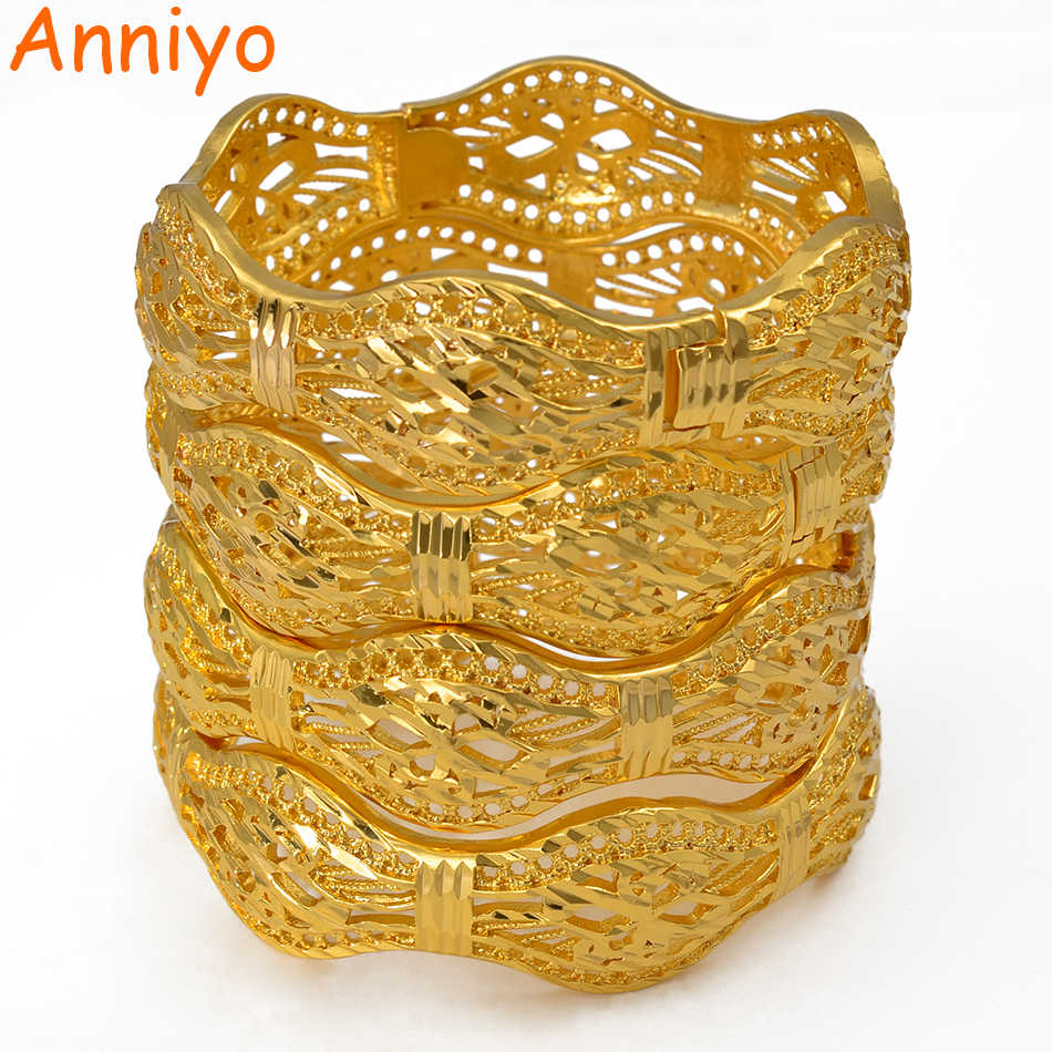 Anniyo 4 Pieces/Openable Dubai Wedding Bangles Ethiopian Bracelet & Bangle for Women African Jewelry Arab Middle East #208206