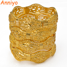 Anniyo 4 Pieces/Openable Dubai Wedding Bangles Ethiopian Bracelet & Bangle for Women African Jewelry Arab Middle East #208206