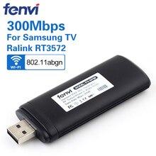 300Mbps USB Không Dây Kép Wifi Lan Adapter Ralink RT3572 Dongle 2.4G/5 GHz WIS12ABGNX WIS09ABGN Cho samsung Smart TV