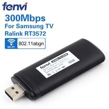 300Mbps double bande sans fil USB WiFi Lan adaptateur Ralink RT3572 Dongle 2.4G/5Ghz WIS12ABGNX WIS09ABGN pour Samsung Smart TV