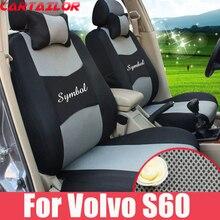 Cartailor сиденья пригодный для 2013 Volvo S60 чехлы на сиденья и сетка поддерживает Автокресло Обложка салона Set черный автомобиль мест