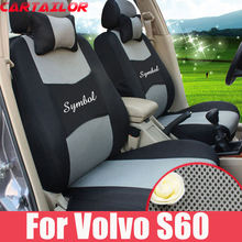 CARTAILOR cover seat fit for 2013 Volvo s60 seat covers & supports mesh car seat