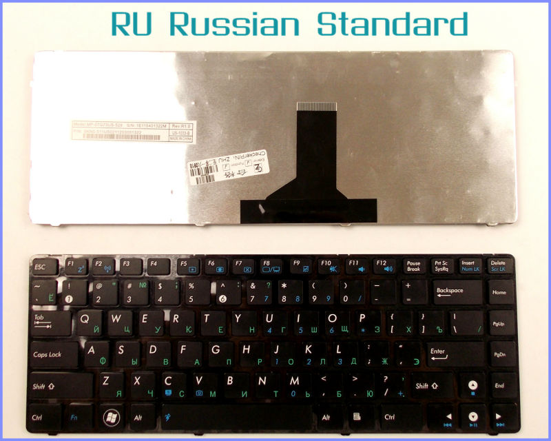 Russian RU Version Keyboard For ASUS X42D X42F X42J X42N X44 X44C X44HR X44L X44LY X44H X44HY Laptop WITH BLACK FRAME