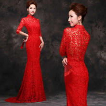 Hollow Out Red Lace Tail Long Cheongsam Bride Marry Wedding Chinese Dress Traditional Evening Gown Woman Qipao Party Dresses