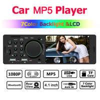 4,1 Zoll TFT 1 Din Auto Radio Audio Stereo FM Radio Bluetooth MP5 Player Anschluss Rückansicht Kamera Mit Xiaomi fernbedienung