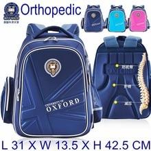 HOT SALE University of Oxford school bags orthopedic children waterproof  backpack portfolio rucksack for teenagers girls boys 9dbb51e856c0c