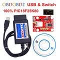 Диагностический сканер ELM327 V1.5  100% чип PIC18F25K80  USB-Переключатель ELM 327 CAN /MS CAN для Forscan  OBD2  бесплатная доставка