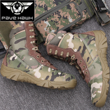 pave hawk outdoor shoes men's tactical boots for climbing breathable lightweight mountain boots women hiking shoes camouflage