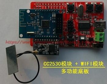 Free shipping  Zigbee to Wifi gateway Zigbee+Wifi module Zigbee gateway Virtual serial port japan gateway шампунь