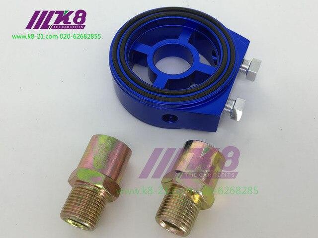 Universal Racing Sport  Aluminum Oil / Gauge Filter Cooler Sandwich Plate Adapter Kit